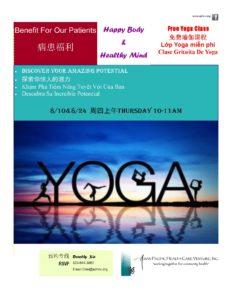 Free yoga class El Monte, Rosemead