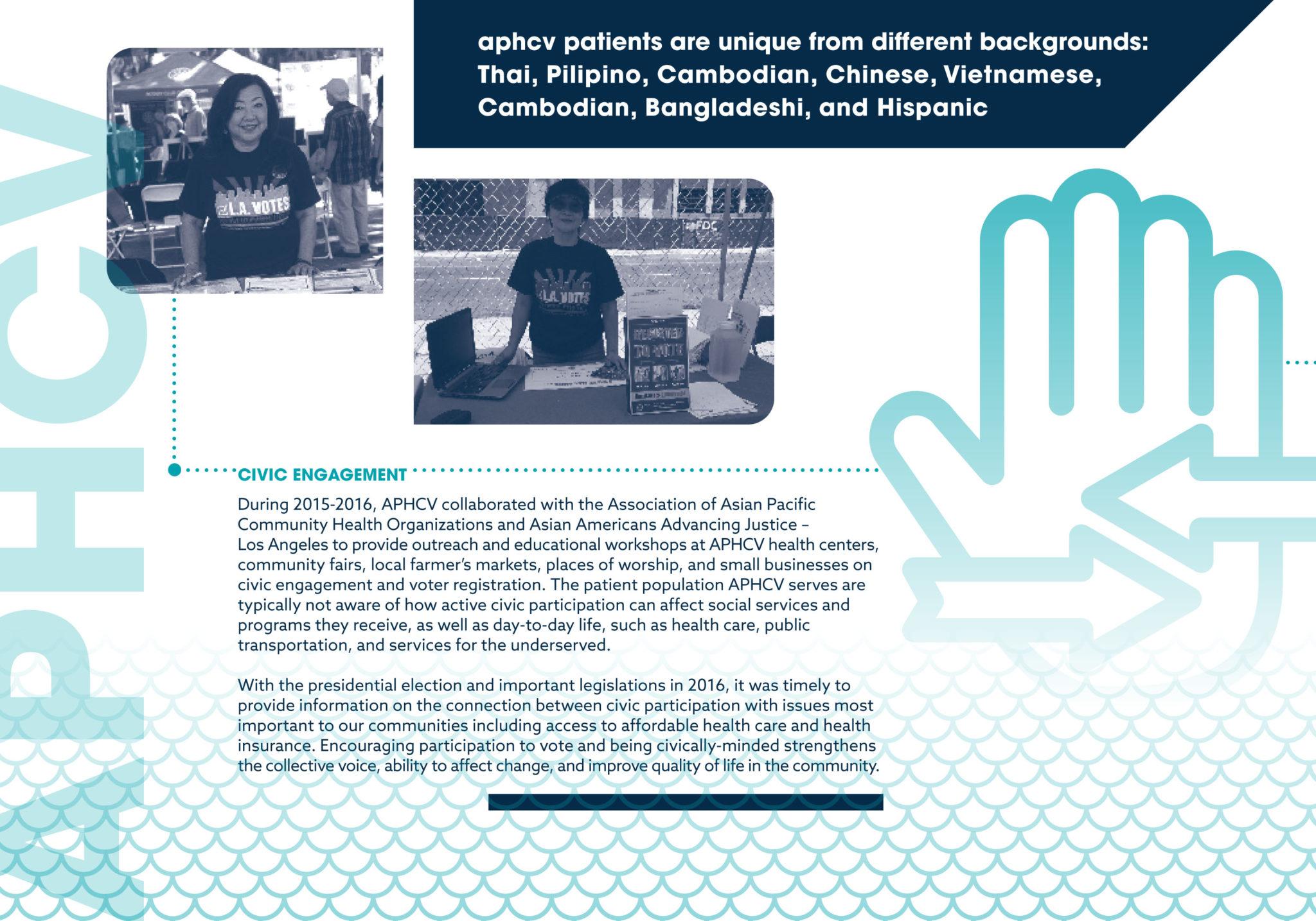APHCV Annual Report Page 4